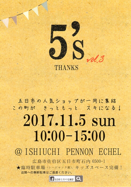 5's THANKS vol3 in PENNON ECHEL ( ペノン エシェル )