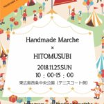 25日 HandmadeMarche in 東広島